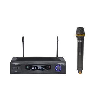 SN-U97 wireless karaoke microphone for performace